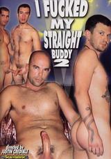 I Fucked My Straight Buddy #02