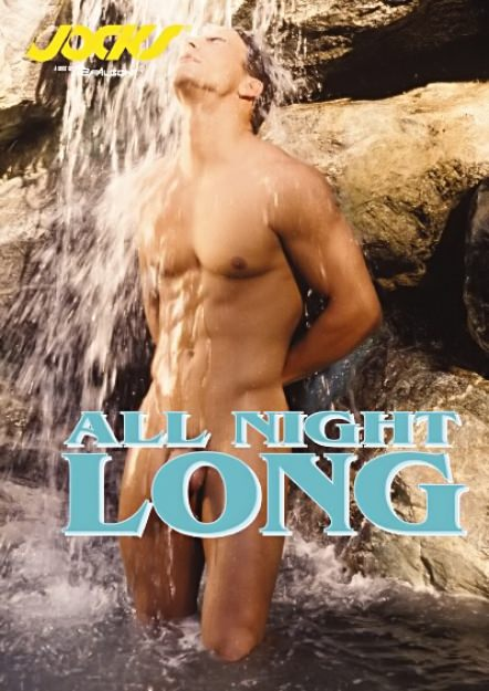 All Night Long Cover Front