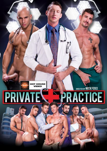 Private Practice, muscle porn movies / DVD on hotmusclefucker.com