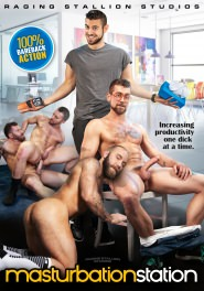 Masturbation Station DVD Cover