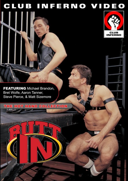 Butt In Dvd Cover